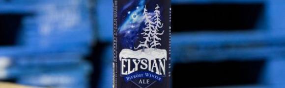 Elysian Bifrost
