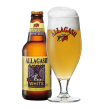 Allagash White bottle